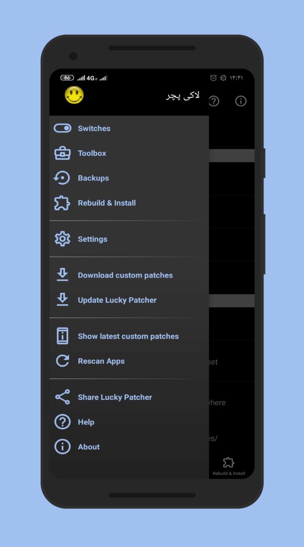 تحميل Lucky Patcher 8.8.3 – أحدث إصدار للأندرويد [2020]