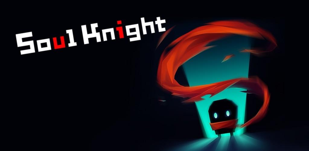 تحميل Soul Knight APK – [مهكرة + APK] لـ اندرويد