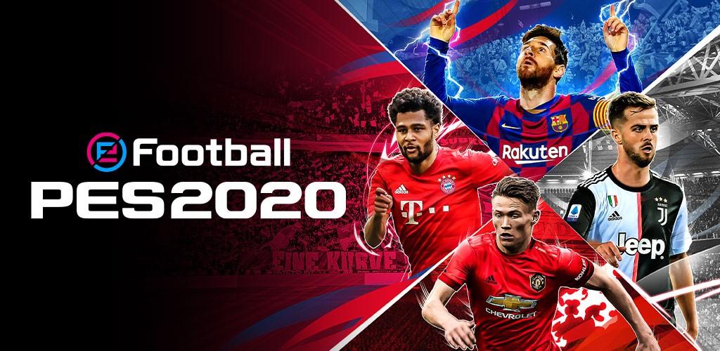 تحميل لعبة eFootball PES 2020 4.6.2 [أحدث إصدار] للاندرويد