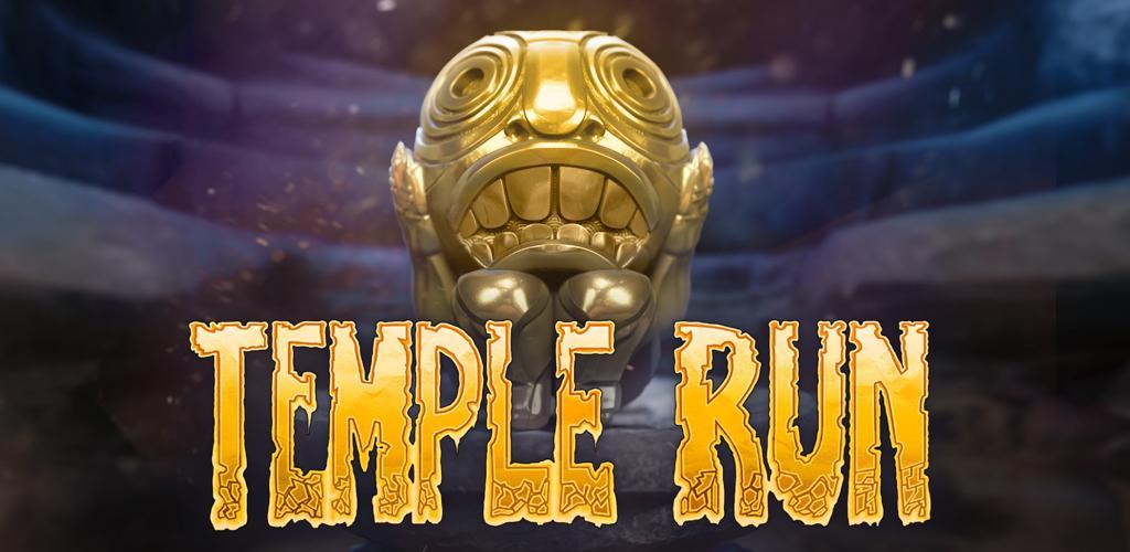 تحميل Temple Run 1.12.0 – تمبل رن (مهكرة+APK) للأندرويد