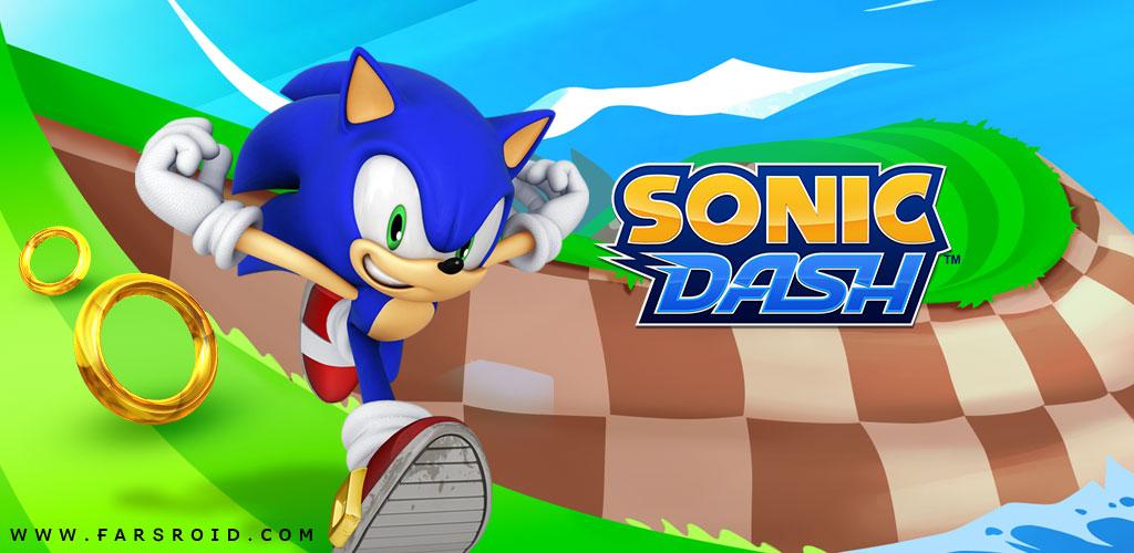 تحميل سونيك داش Sonic Dash مهكرة للاندرويد