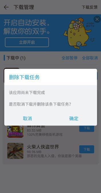Appchina – متجر الصيني الأصلي معرب للأندرويد [2020]