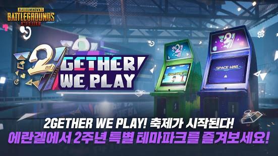 تنزيل ببجي الكورية PUBG MOBILE (KR) 0.17.0 لـ Android
