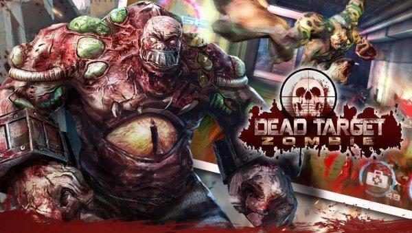 تحميل DEAD TARGET: Zombie [مهكرة + APK] للاندرويد