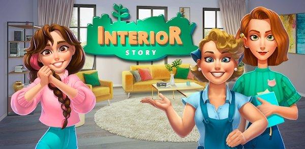 تحميل Interior Story: designing game 1.4.1 مهكرة لـ اندرويد