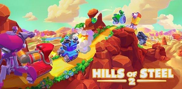 تحميل Hills of Steel 2 – مهكرة لـ اندرويد
