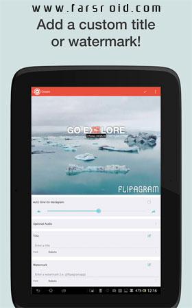 تحميل Flipagram 7.7.5-GP مهكر لـ اندرويد