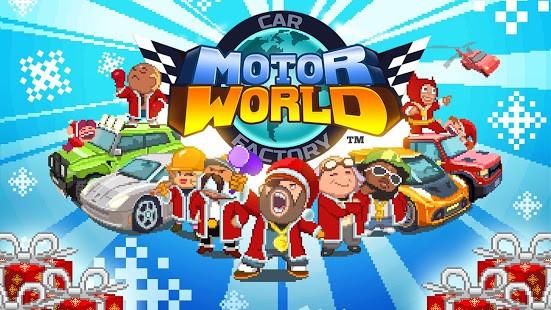 تحميل Motor World Car Factory 1.9036 مهكرة لـ اندرويد