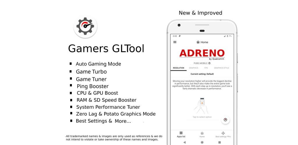 تنزيل تسريع العاب Gamers GLTool Pro اندرويد