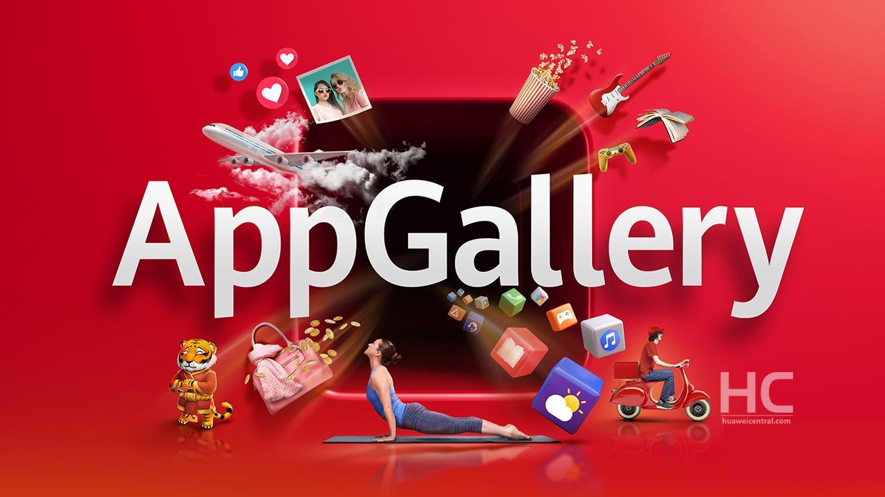 تحميل برنامج appgallery للتطبيقات للأندرويد