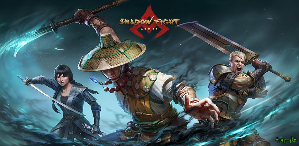 Shadow Fight Arena تحميل مهكرة لـ اندرويد