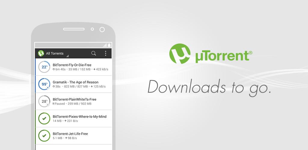 تحميل µTorrent Pro تورنت لـ اندرويد