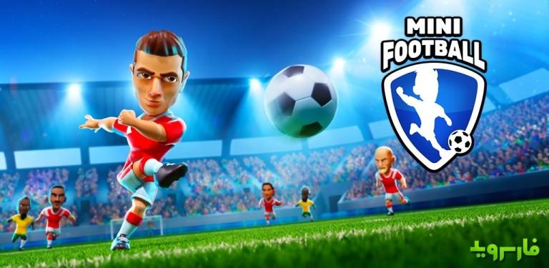 تنزيل Mini Football مهكرة لـ اندرويد
