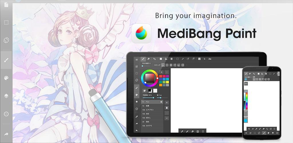 تحميل  MediBang Paint مهكر لـ اندرويد