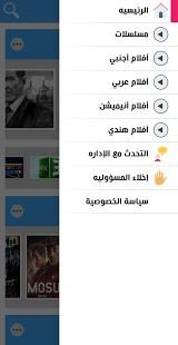 تنزيل عرب سيد APK لـ أجهزة Android