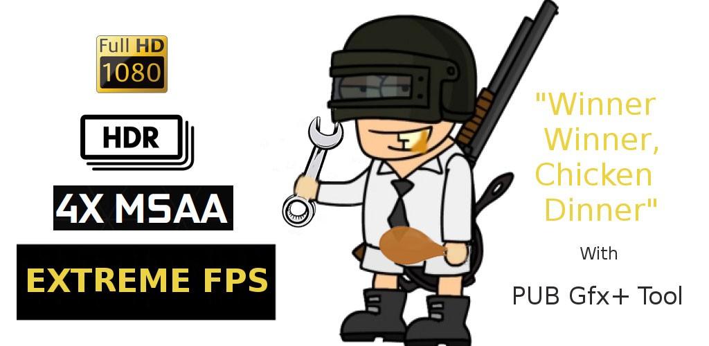 تحميل PGT +🔧: Pro GFX & Optimizer  اخر تحديث لـ اندرويد