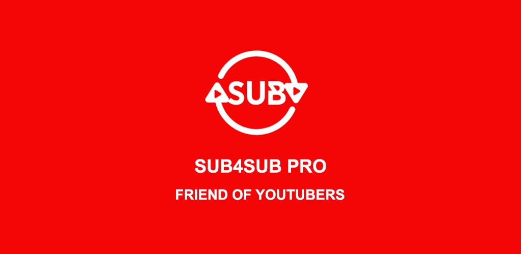 تحميل Sub4Sub Pro بدون إعلانات مهكر للأندرويد