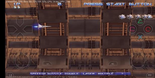 تحميل Damon PS2 Pro مهكر للأندرويد