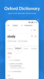 تحميل قاموس U-Dictionary ترجمة وتعلم الإنجليزية