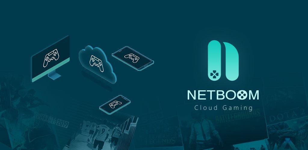 Netboom مهكر آخر تحديث برابط مباشر 2021