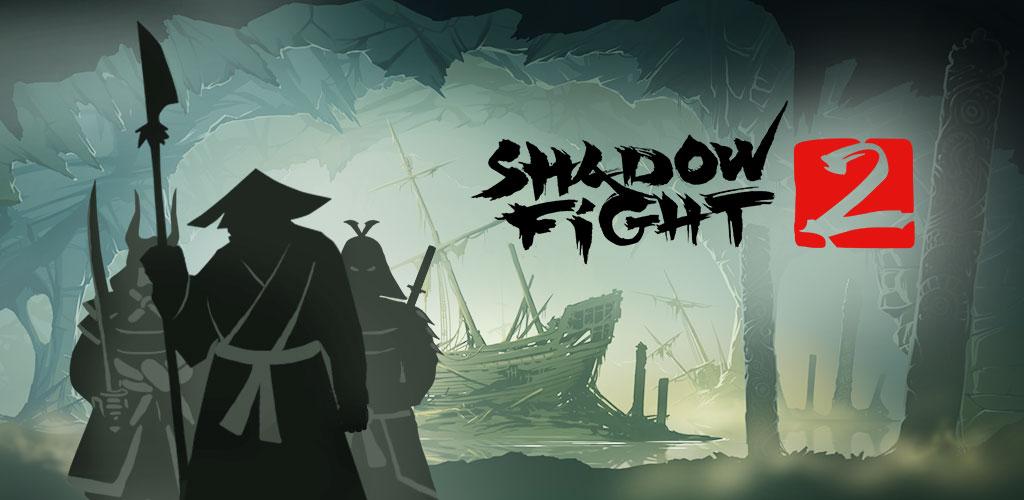 تحميل 2 Shadow fight مهكرة