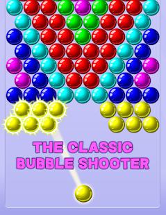 تحميل لعبة bubble shooter للكمبيوتر مجانا