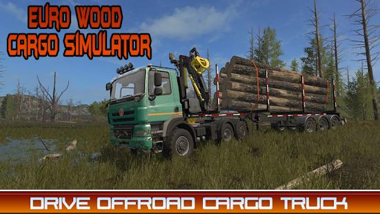 العاب سيارات نقل صناديق الخشب