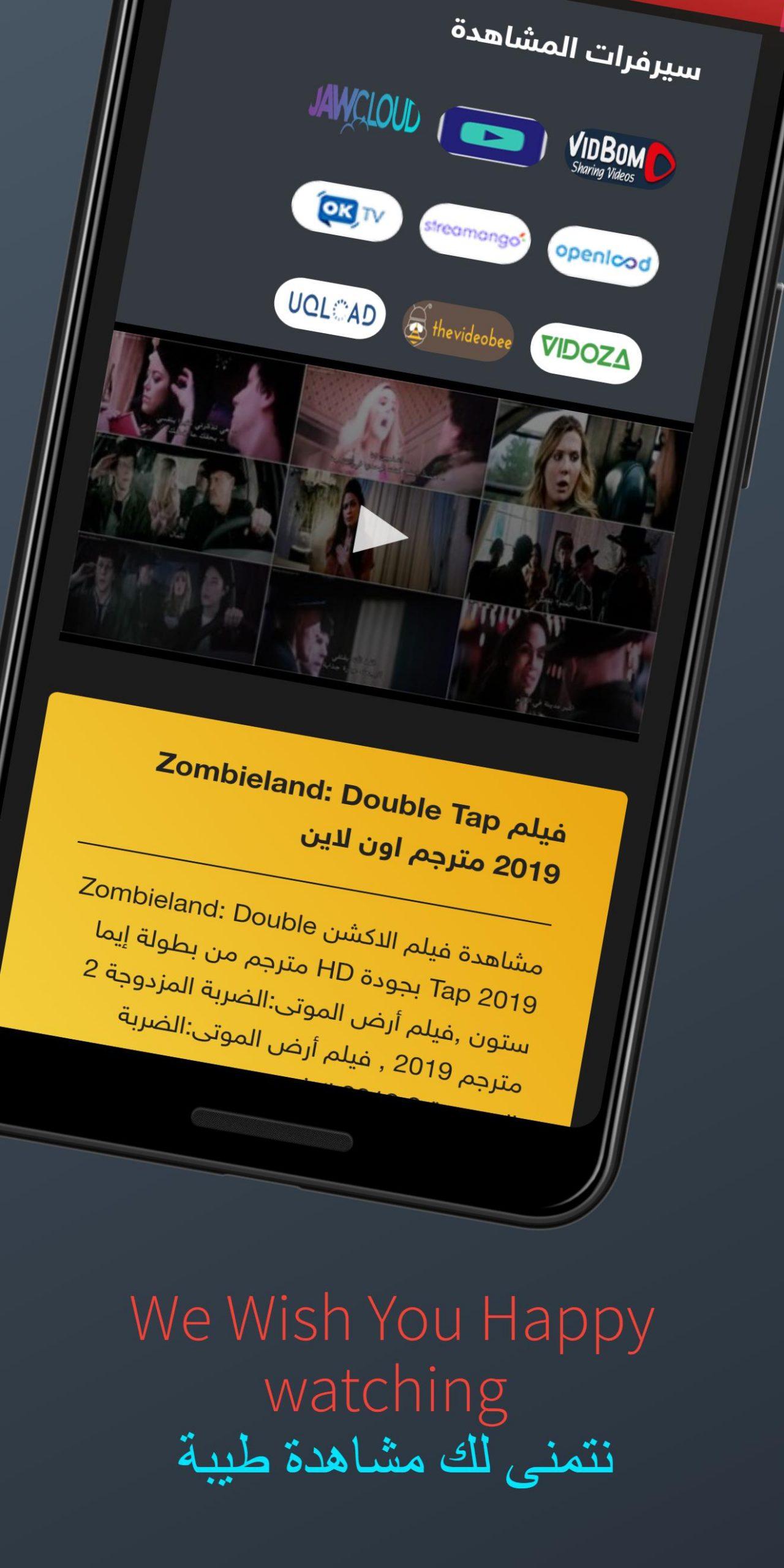 موقع عرب ليونز مسلسلات