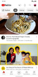 تحميل برنامج يوتيوب اخر اصدار