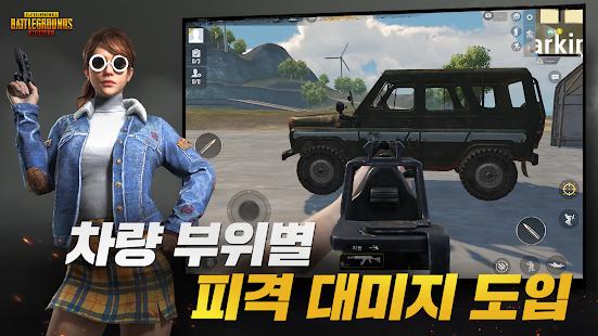 تحميل ببجي الكورية للايفون مجاناً 2021 برابط مباشر apk + obb